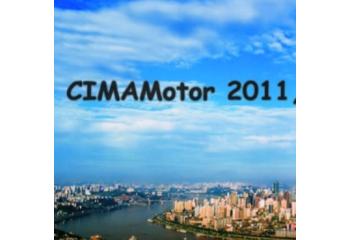 Мотовыставка в Китае Cimamotor 2011