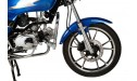 Мотоцикл VENTUS VS50QT-8